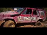 Jeep Cherokee XJ Offroad.