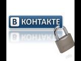ПРИВЕТ, ЦЕНЗУРА! В Украине запретят Вконтакте и Одноклассники