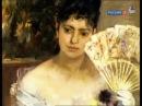 Berthe Morisot - Берта Моризо - Абсолютный слух - Absolute pitch