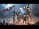 Titanfall 2 №11 вперёд в прошлое
