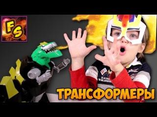 Гримлок Трансформеры - Hasbro - Игрушка Динозавр - Роботы под прикрытием