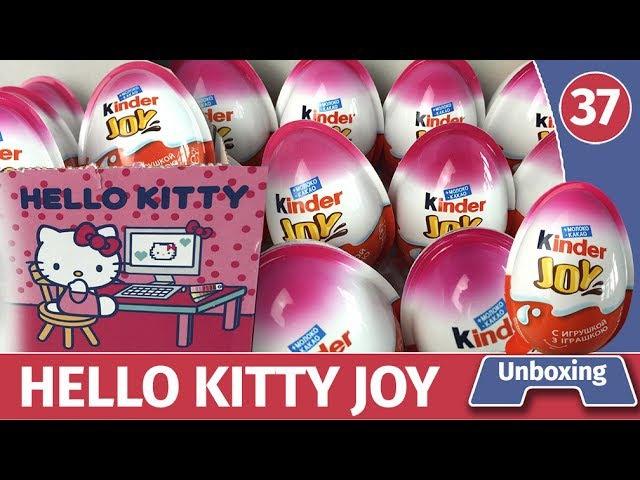 Киндер джой Хелоу китти. Отличные игрушки! Kinder joy Hello Kitty