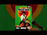 Любимый Раджа Raja Jani (1972) Full Length Hindi Movie - Dharmendra, hema malini | Mohan Segal
