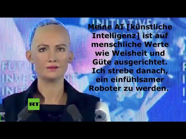 Beängstigend oder cool? Saudi-Arabien gibt erstem humanoiden Roboter Staatsbürgerschaft