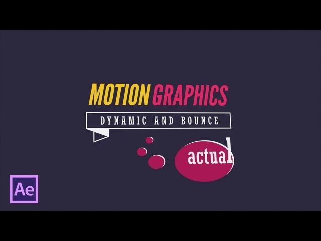 Анимация динамической текстовой типографики в After Effects (Dynamic Text Typography)
