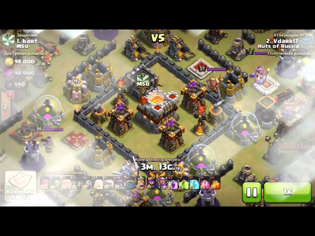 Clash of Clans—GoWiWi на тх10 от Huts of Russia