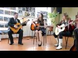 Фестиваль бардовской песни Серебряные струны души