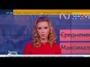 Прогноз погоды на канале Россия 24 в Сирии солнечно можно бомбить