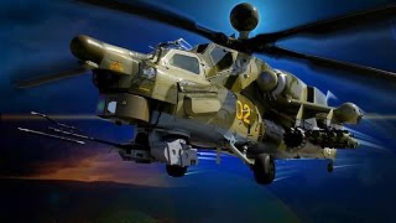 Ударный вертолёт Ми-28Н. Ночной охотник (2016)