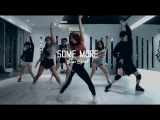 MDS  Dancehall - Intermediate (Supa Squad - Some More) by HongYan