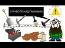 ГАММЫ НА ФОРТЕПИАНО ДЛЯ НАЧИНАЮЩИХ. Как работать над гаммами? ХРОМАТИЧЕСКАЯ ГАММА.