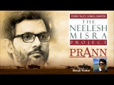 #Independence Day Special PRANN story by Manjit Thakur - The Neelesh Misra Project