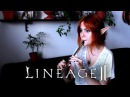 Lineage 2 Shepard's Flute Dion theme Gingertail Cover