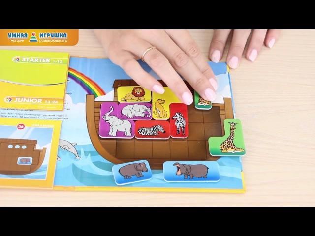 Логическая магнитная игра Bondibon (Бондибон) «Ноев ковчег»