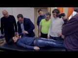 Семинар по FDMКиевВосточно-Европейская школа Остеопатии