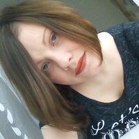 Инна Пономаренко