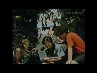 Тайна горного озера (Александр Роу,Яков Кочарян,1954)