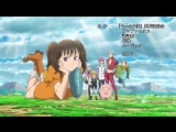 Nanatsu no Taizai (Семь Смертных Грехов) Op 2