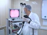 Гастроскопия в клинике