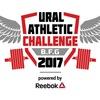 Ural Athletic Challenge 2017