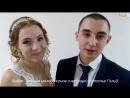 Ведущая Тамада на свадьбу Екатеринбург Отзыв молодоженов о Наталье Гольд