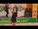 Альфия Лыкова- Девочка плачет