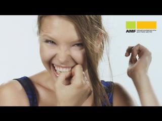 AMF- международная сеть доставки цветов.