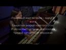 А. Вивальди. Времена года. Прямая трансляция концерта в Соборе на Малой Грузинской 19.05.2017