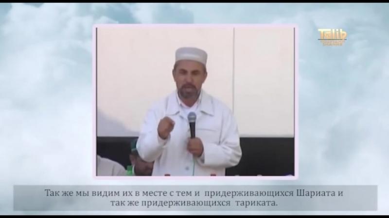 Абу Ариф ад-Дагестани - Духовная сила [Taalib.ru]_HIGH.mp4