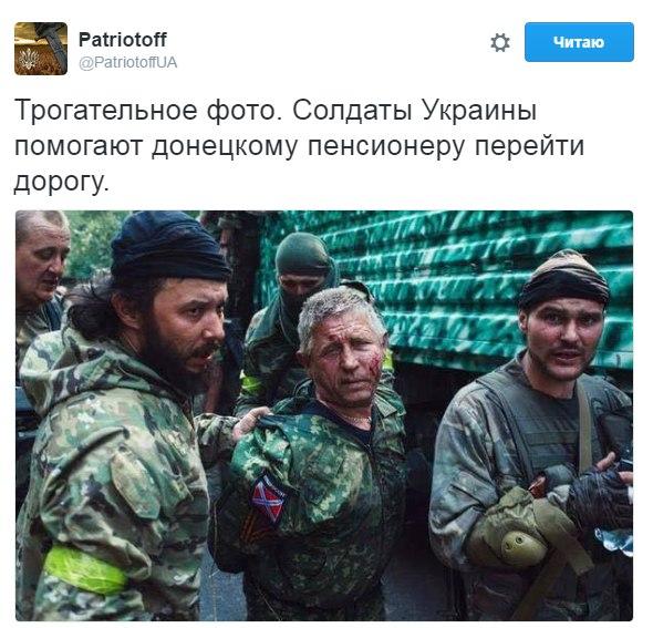 Великобритания будет и дальше поддерживать Украину, - Министр обороны Великобритании Фэллон - Цензор.НЕТ 3524
