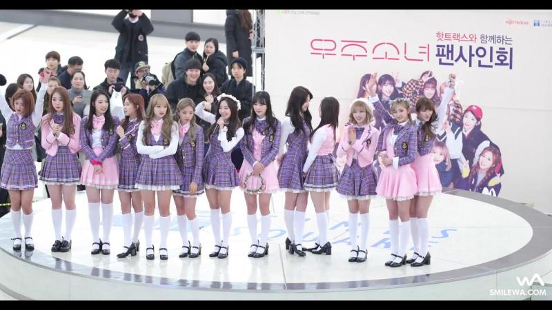 170114 우주소녀 (WJSN) 클로징 멘트 직캠 @타임스퀘어 팬사인회 4K Fancam by -wA