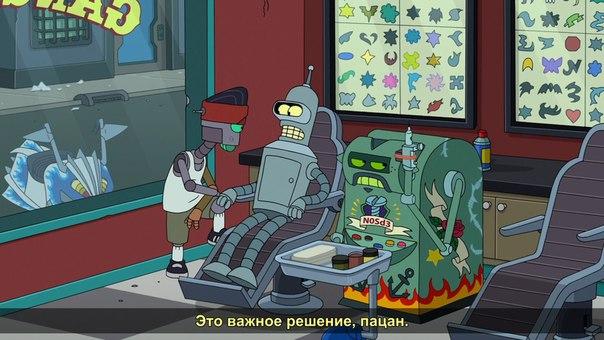 Футурама ПОРНО МУЛЬТИК