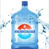 Доставка воды в Уфе| Красноусольская