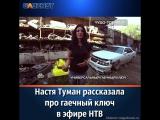 Экс-волгодончанка поделилась личным опытом в передаче «Чудо техники» на телеканале НТВ
