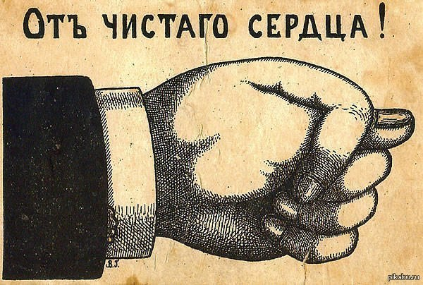 права человека Голос разума