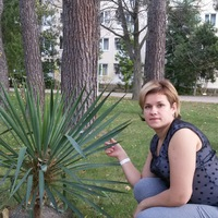 Елена Харламова-Котогура