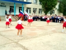 День Крымкого флага