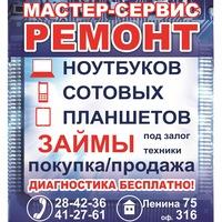 Евгений Мазикин