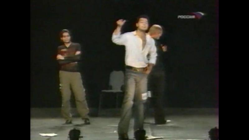Народный артист. 1-й сезон. 2003 год, отборочные туры