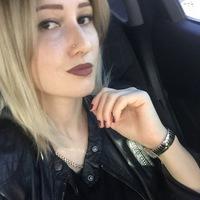 Лина Сафуанова