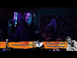 12 песен в стиле «Кошмар перед Рождеством»