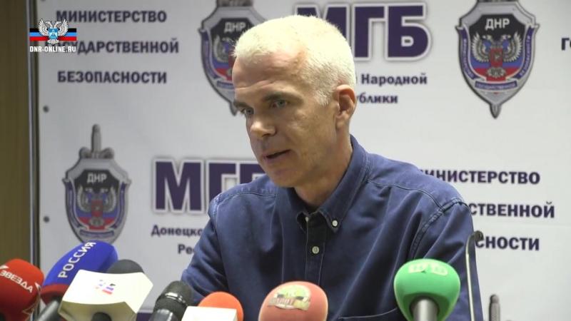 Доказательства преступлений Киева будут обнародованы на специальном сайте ( подполковник СБУ )