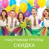 Аниматоры на детский праздник. Москва.
