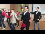 11 класс танец мальчиков для учителей
