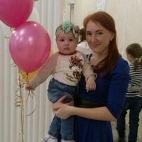 Анкета Екатерина Маштакова