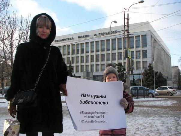 Всем жителям Волгограда!    В воскресенье, 22-го января стартует интер