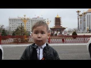 РОССИЮШКА. Автор - Протасов Л. Читает Джеваков Саша, 5 лет. г. Элиста