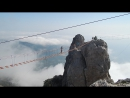 Крым 2017 Гора Ай Петри нависной мост высота 1234 м над уровнем моря