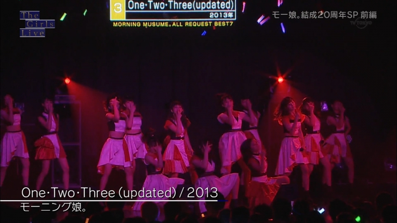 [LIVE] Morning Musume '17 ♪ One Two Three (updated) (20th Anniversary event @ The Girls Live 185 18/09/2017)
