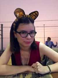 Alexandra Korb